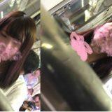 【Pcolle】美少女JKの花柄パンツ盗撮!座りパンチラ&逆さ撮り!