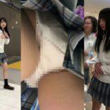 【Pcolle】日向坂46上村ひなの似JKの純白パンツ逆さ撮り!