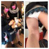 【Pcolle】階段で青チェのスカートめくったったwww【新栄】