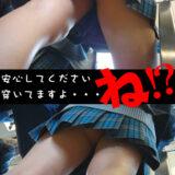 【Pcolle】新栄JK逆さ撮りまくってたら、まさかのノーパン!?www