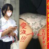 【PALPIS】ミニー柄のパンツにシミがwwwこれは恥ずかしいwww
