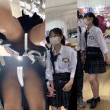 【Pcolle】彼氏とラブラブな制服JK、当然スカートの下は生ぱんだよね!